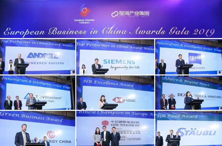 European Chamber South China Chapter: The European Business in China Awards Gala 2019